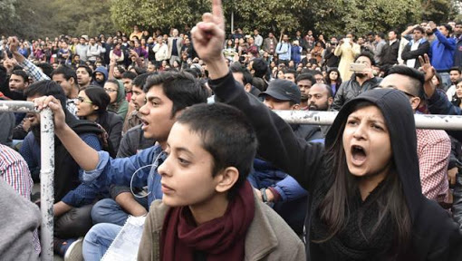 JNU Campus Row