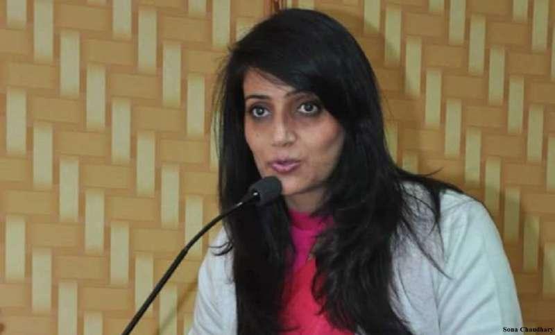 Sona Chaudhary
