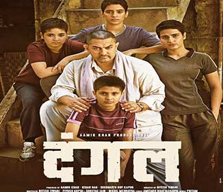 Dangal-new-poster-Aamir-Khan-box