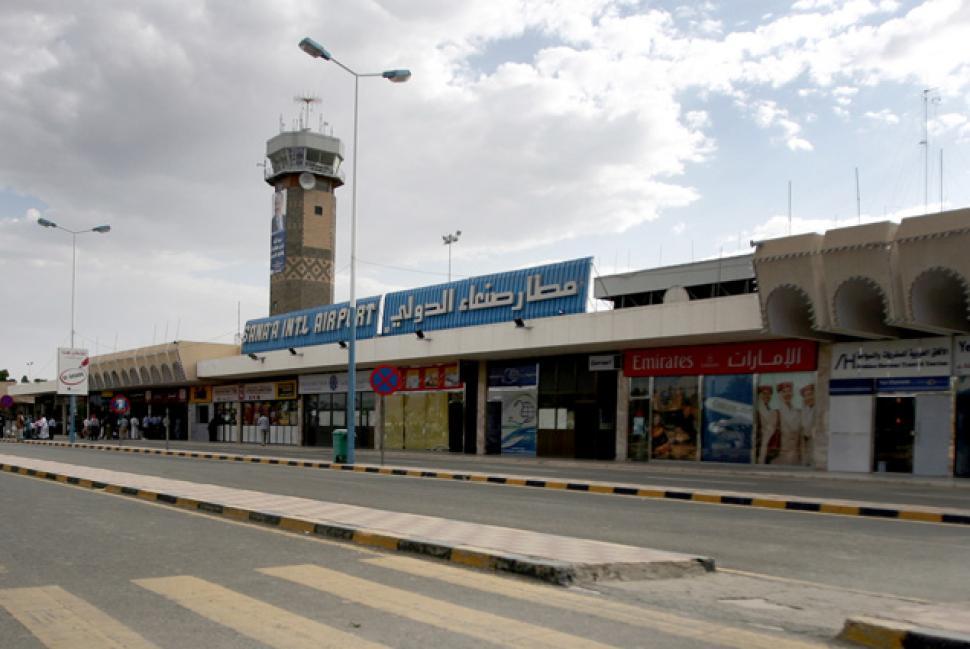 aden international airport