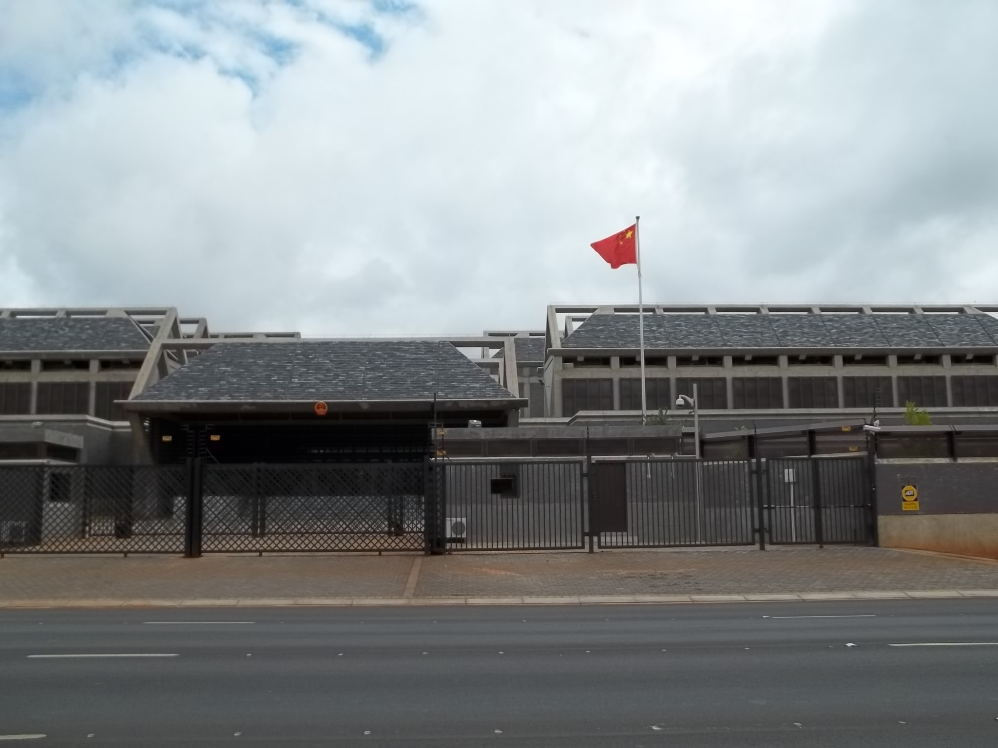 Chinese Embassy blast