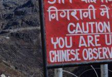 India China Standoff