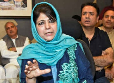 BJP-PDP Alliance ends